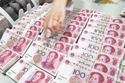 防陸經濟壓力鍋引爆 分析師警示人民幣災難將起