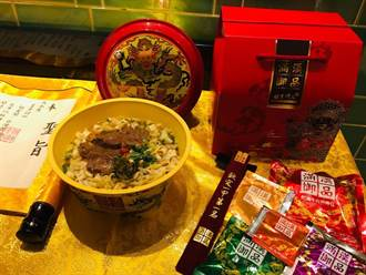 滿漢御品、故宮精品首度跨界合作  泡麵一碗248元!