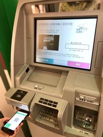 靠手機走天下 國泰世華結合LINE帳戶無卡提款