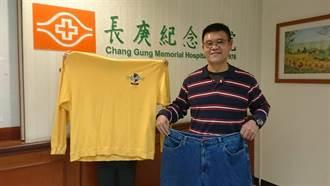 體重曾飆至140公斤男子靠中藥找回健康