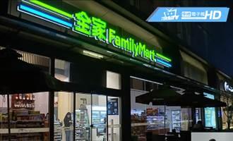 測評機構拍片 爆陸全家門市賣過期食品