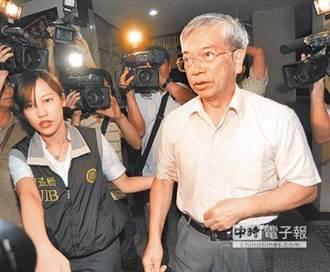 前關稅總局副局長呂財益收賄遭公懲會撤職