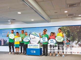 2019渣打臺北公益馬拉松 專家團教你跑