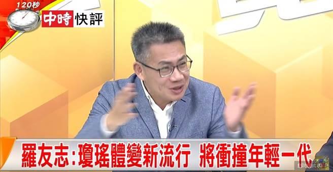 羅友志:瓊瑤體變流行 將衝撞年輕一代