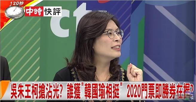 KMT「韓風與太陽」之新預言出世 得韓國瑜相挺得天下?