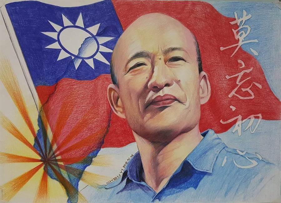 網友用彩色鉛筆繪製的韓國瑜畫像。(圖/作畫者 陳藝提供)