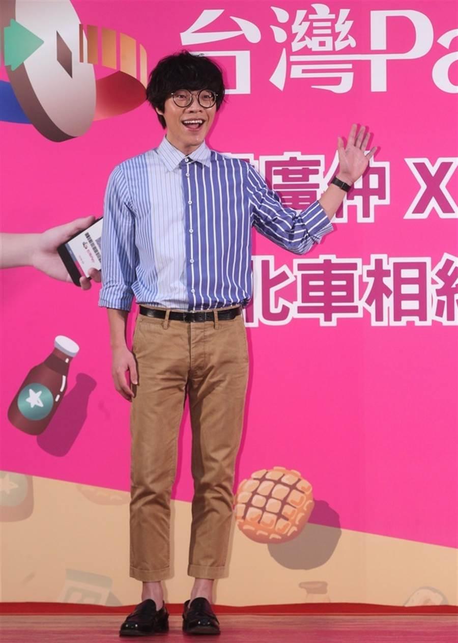 盧廣仲出席「台灣Pay」代言活動,推廣行動支付App。