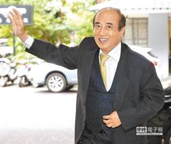 王金平遭曝「咿咿啊啊」 網:藍營老人在供三小?