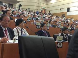 管中閔參加大學校長會議  台上代理部長正好提遴選機制…