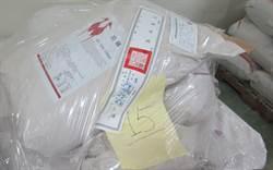 逾期奶精改包裝再賣 負責人10萬交保