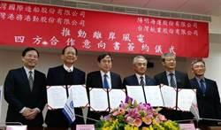 台船等4公司成立企業聯盟 帶動風電商機