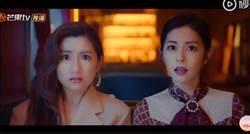 影》Selina吐心聲戀愛了?任容萱:好興奮啊!