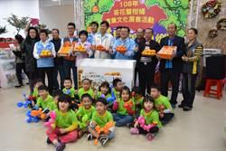 寶山鄉推廣柑桔、茶花20日舉辦展售活動