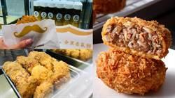 胡椒餅價格!日本原味金葉炸肉餅在台吃得到