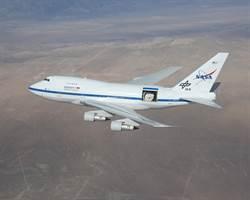 美國政府關門影響科研部門 NASA缺席天文會議