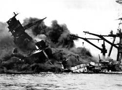 共軍擊沉美國航母?美媒:這等於珠珍港事變或911