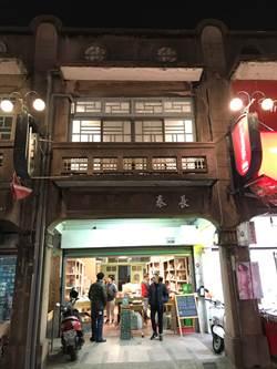 台南3歷史街區4戶老屋獲中央補助修復