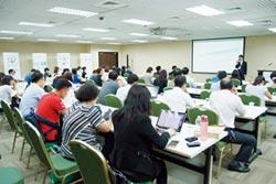 貿協智慧醫療及照護產業研討會 新竹台南台北陸續登場