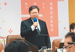 貪汙零容忍 鄭檢討行政程序