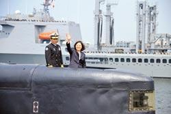 潛艦國造 國防部:盼預算案通過