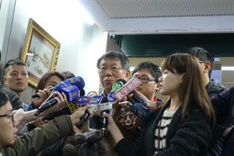 農委會推翁震炘接北農總座 柯P:他是誰我還不認識