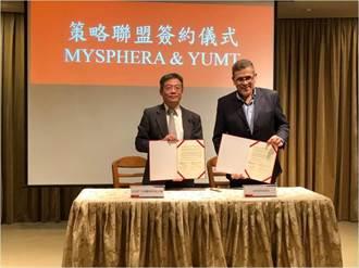 元培與智慧醫療物聯網平台業界共同簽署跨界跨國健康醫療科技整合推動合作意向書