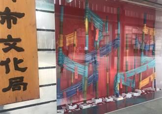 竹市文化局入口臘月換新妝 福氣十竹迎新春