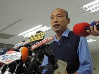 小內閣頻惹議 韓國瑜挺:開窗蚊子也會飛進來