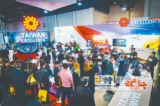 貿協率隊台灣名品赴拉斯維加斯電子展奪商機