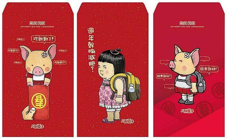誠品生活expo多款「豬」賀紅包袋|八耐舜子金大包紅包袋。(誠品提供)