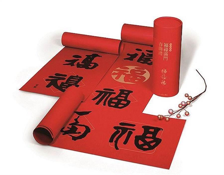 誠品精選藝術家董陽孜從1998年到2019年的福字墨寶,推出「福祿滿門春聯禮」。(誠品提供)