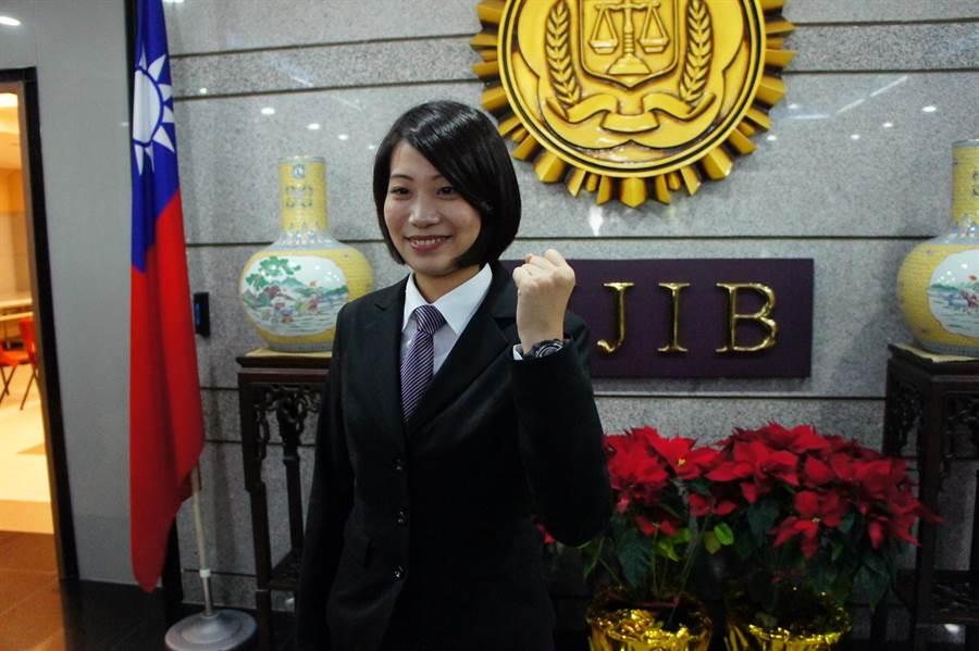 放棄會計師工作投身調查局的郭建容,姊姊是北檢檢察官郭建鈺。(張孝義攝)