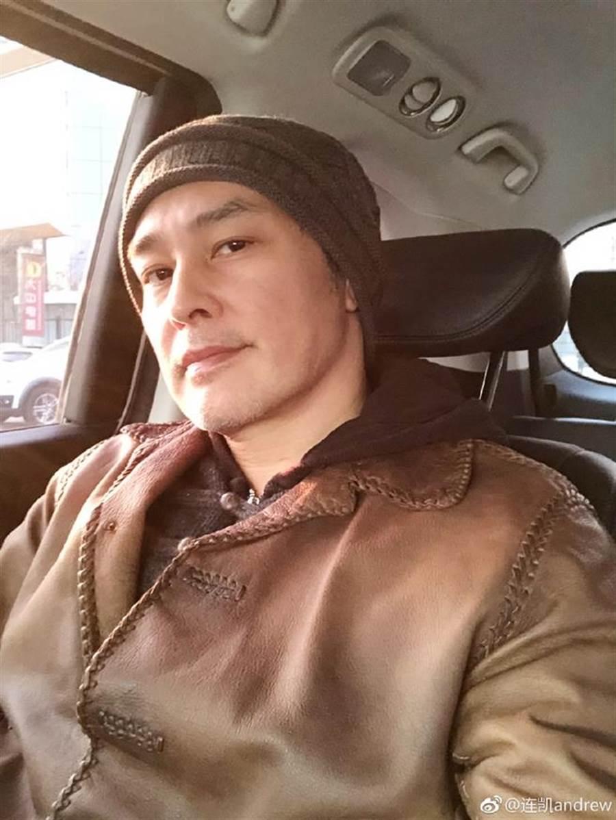 連凱否認尹子維勾搭他妻子傳言。(圖/翻攝自連凱微博)