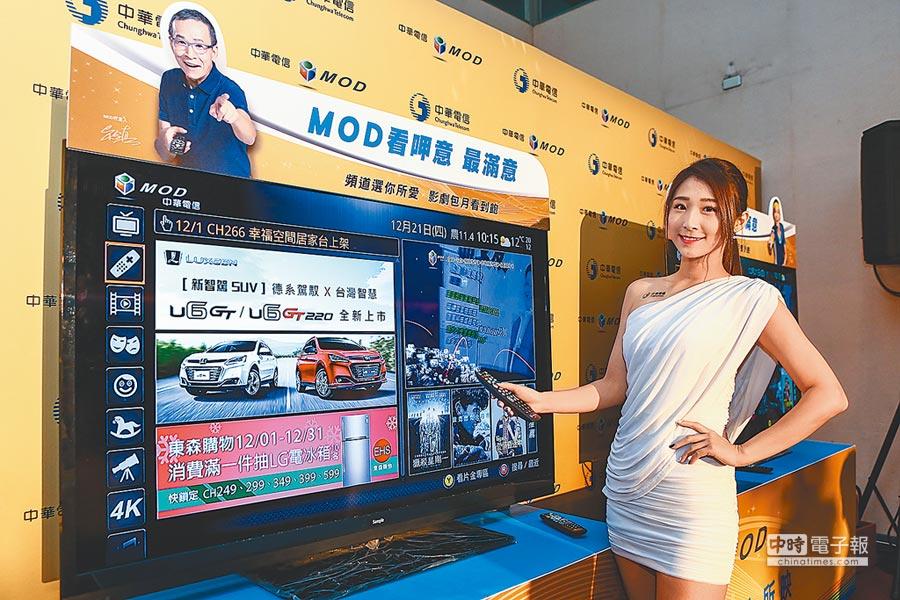 中華電信用戶成長,更邀請羽球球后戴資穎與導演吳念真擔任MOD雙代言人。(本報資料照片)