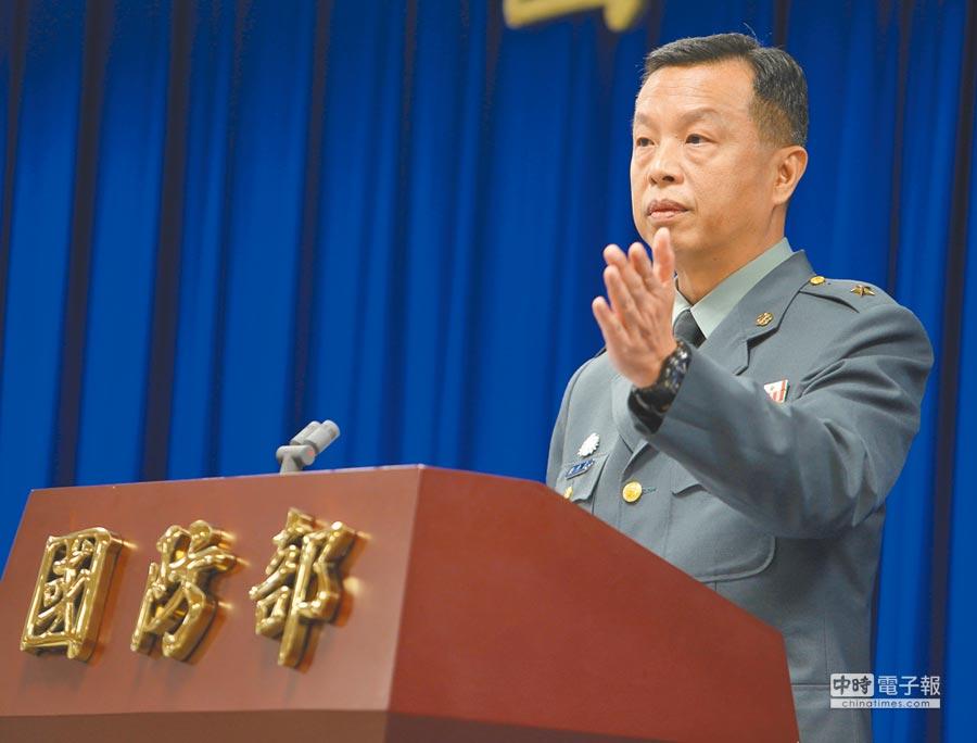 國防部發言人陳中吉。(本報系記者陳怡誠攝)