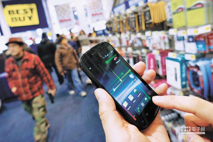 物聯網與資訊應用服務產業前景看好。(新華社資料照片)