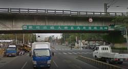 高雄舊鐵橋驚見男屍掛空中 男疑勒斃病父後上吊自盡