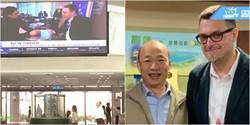 呼應韓國瑜高雄雙語化 市府每天3節國際新聞大放送