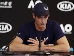 網球四天王時代結束!莫瑞宣布今年退休