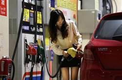 創27個月最大漲幅 汽柴油下週估每公升飆漲1元
