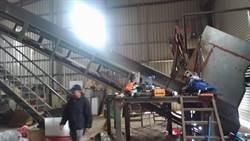 違章工廠堆置回收物壓磚 緊鄰14座中油油槽