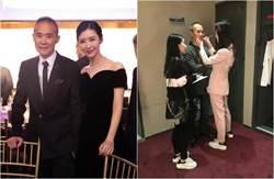 富商娶小30歲《甄環傳》女星 私照流出「更像母子戀」