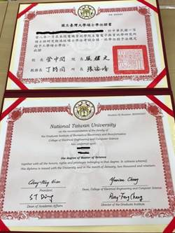 獨》校長就任 台大學生拿到管中閔落款畢業證書