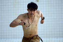 《恐怖影展》看泰國愛情男神裸戰大鱷魚