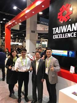 中科廠商參加美國CES創新產品展並獲獎