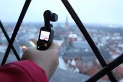 一機在手創意無窮 超夯OSMO Pocket北歐隨手拍