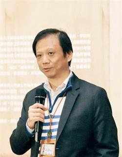 前北市資訊局長李維斌正式加入北富銀