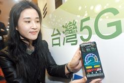 台韓5G國家隊 策略聯盟