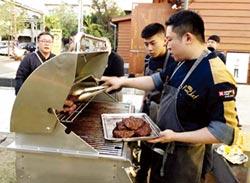 威廉麗莎推廣美式烤肉文化 贊助Chef's Plate交流賽