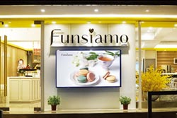Funsiamo獨家推出「客自化」米其林甜點體驗